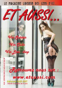 EAussi_014v5